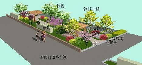 青岛园林景观设计