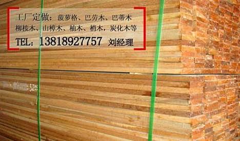 供红松木板材红松红松与花旗松有什么区别多图