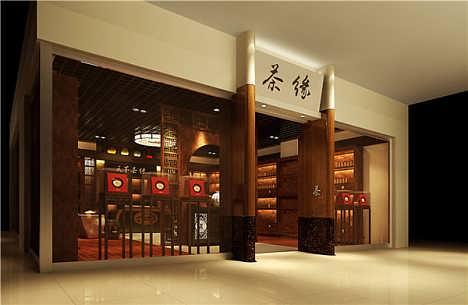 成都最好的茶叶茶具店装修_茶艺店设计效果图装修设计公司